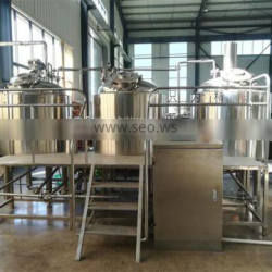 500L micro beer brewery equipment