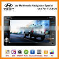 7 inch Exclusive DVD GPS for HYUNDAI TUCSON