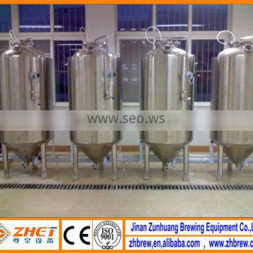 200L micro stainless steel laboratory beer equipment