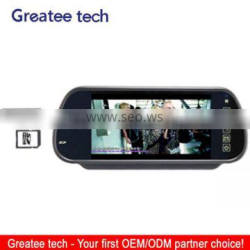 7inch car rear view mirror monitor with touch screen mp5/SD/USB/FM