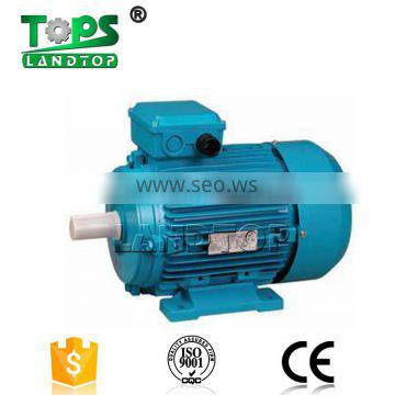 single phase aluminum housing series electric motors with UL CE CSA MEPS CCC ISO9001