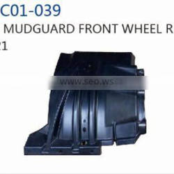 CF85 FRONT MUDGUARD FRONT RH OE:1363821