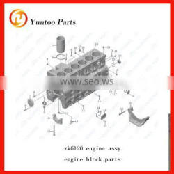 yutong bus engine spare parts cheaper price engine block