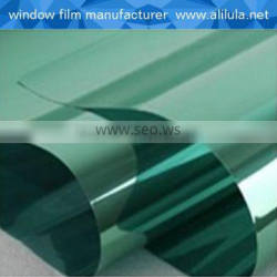 Free sample safety solar window film for building, pravicy protective residential/commerical glass film