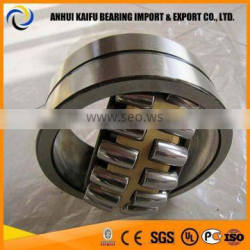 agricultural machinery spherical roller bearing 22207EK