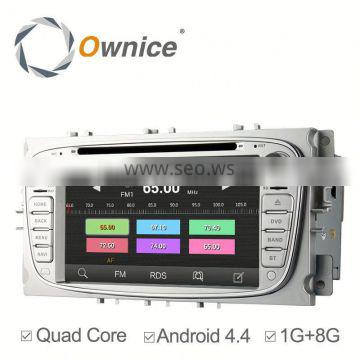 "7"" 4 core RK3188 android 4.4 up to 5.1 car DVD GPS for Ford Focus 2009 2011 Built in Canbus bluetooth"