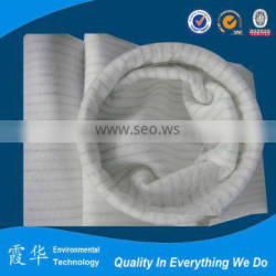 Dust filter bag with anti-static needle felt