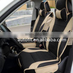 New Type Comfortable Universal Car Seat Cover set