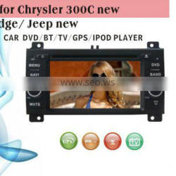 2 din car dvd player tv antenna fit for Jeep new Chrysler 300C Dodge with radio bluetooth gps tv