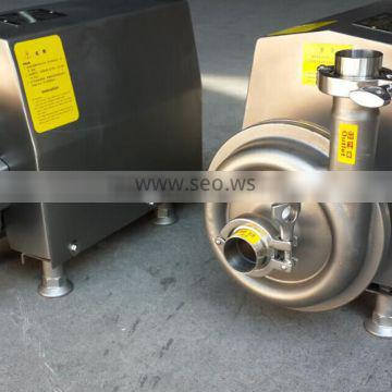 stainless steel 304 1hp centrifugal pump,small centrifugal pump