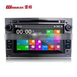 DJ7060 Two din 7'' in-dash HD monitor special car dvd player car radio for Opel(2004-2010) with GPS TV etc.features