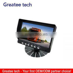 factory best 7 inch Rear View Monitor Digital Car LCD Monitor Support 4-CH