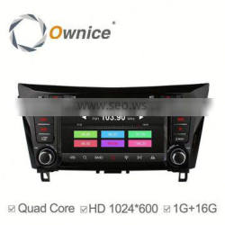 Newest Ownice android 4.4 quad core car stereo for nissan qashqai x-trial 2014 support TPMS OBD