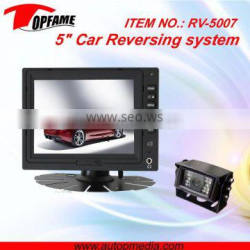 Cheap price rear view camera system with 5 inch screen