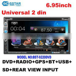 universal double din 6.95 inch touch screen car dvd gps music player with bluetooth radio mp3 mp4