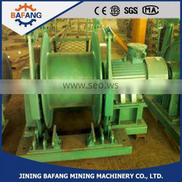 BFK series electric mining factory supplier hole sealing pump