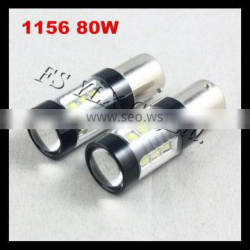 1156 BA15S LED fog lamp high power 80W 1156 BA15S 80W DRL lamp