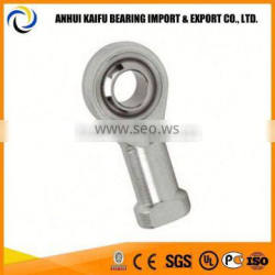 NHS 6 high quality rod end bearing NHS6