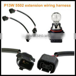 P13W 5502 wiring harness for headlight fog light P13W extension harness wire made with high temperature nylon for fog lights
