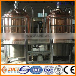 500l red copper pub brewing systems/pub brewing equipment CE OEM factory