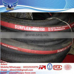 Sanliu brand 3 inch rubber oil hose suction and discharge hose