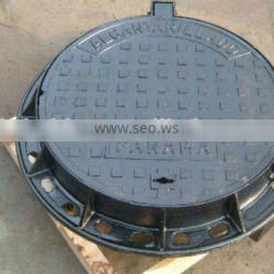 EN124 Round anti-theft ductile iron gully cover