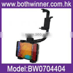 Rearview mirror mobile phone holder