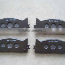 HOT SALE FOTON shoes brake