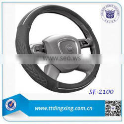 3 wheel car steering wheel cover for sale from manufacture