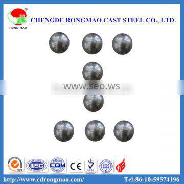 Forged grinding steel ball and cast grinding steel ball for ball mill