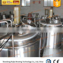 Stainless steel business 2000L Brewing equipment Used brewery equipment