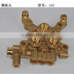 Copper Pump Head HB5/11C