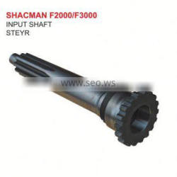 INPUT SHAFTSTEYR PARTS/STEYR TRUCK PARTS/STEYR AUTO SPARE PARTS/SHACMAN F2000