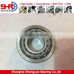 Factory price taper roller bearing LM11710 made in China