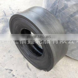 road roller tires10.5/80-16 C-1 pattern