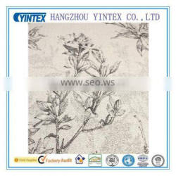 Home Textile China Supplier 100 Jacquard Polyester Fabric For Mattress