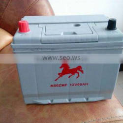 N60MF 12V60AH TAXI SPECIAL BATTERY