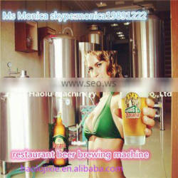home brewing equipment,home beer brewing equipment/homebrew beer brew kettle/home beer brewing equipment