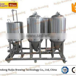 50l to 5000l complete brewing system commercial beer brewery equipment for sale