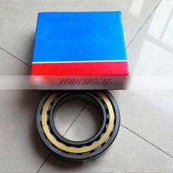 100x180x34 mm electric skateboard cylindrical roller bearing NU 220Q1/P5S0 NU220Q1/P5S0