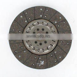 Clutch disc G350T000-0G11-3, special spare truck diesel engine parts by Yuchai Diesel