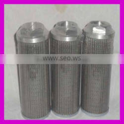 Hydac SFE series in-tank suction strainer filter element