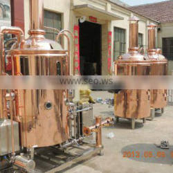 copper used brewery equipment/used brewery equipment for sale