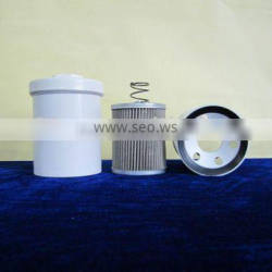 plastic fuel cans filter can download and washable with high quailty and favorable price