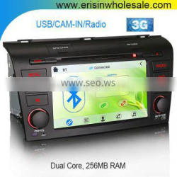 "Erisin ES7638M 7"" HD Special 2 Din Touch Screen Auto Car DVD Player"