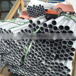 High quality natural anodized matt 6063 T5 extruded aluminum tube (extruded tube, anodized aluminum tube)