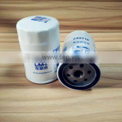 Best price Engine part Cannister Style Diesel fuel filter in china CX0710