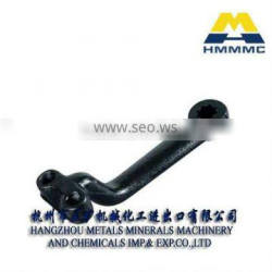 Steering Booster Arm