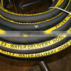 Corrugated surface water suction rubber hose