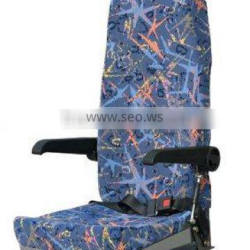 Guide Seat DY-04
